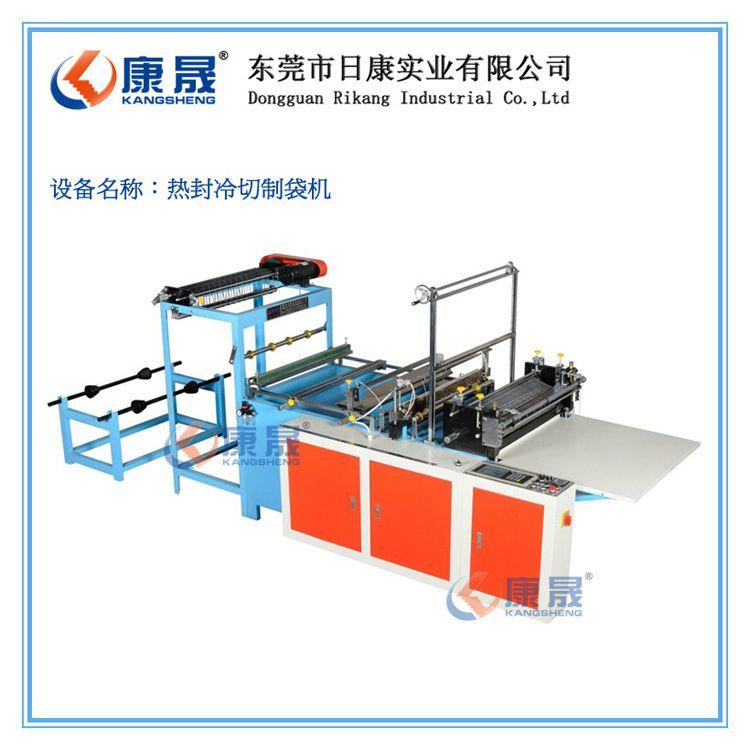 厂家直销高速冷切制袋机 小型无纺布片材制袋机 功能齐全操作简单