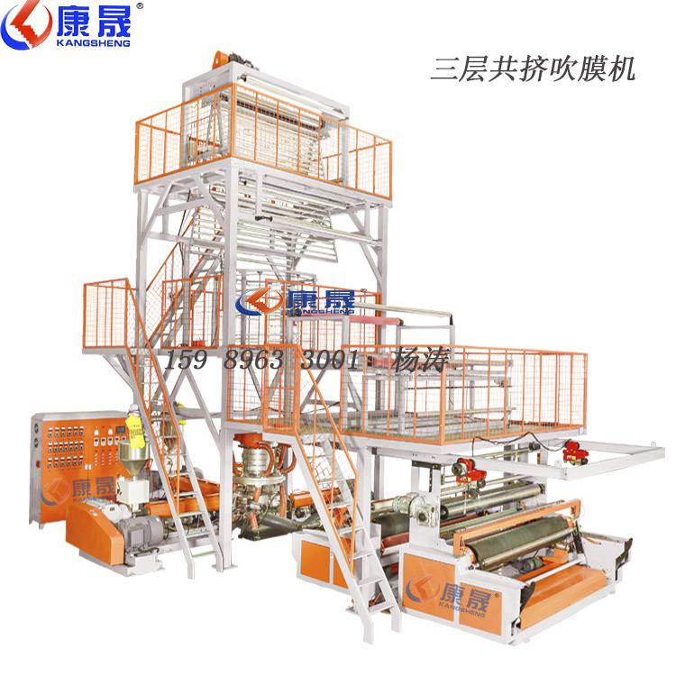 供应 1500型快递袋吹膜机 天天/申通快递专业共挤吹膜机 高速高效