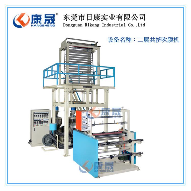 1300型二层共挤吹膜机 黑白膜快递袋生产设备 55螺杆双条挤出机