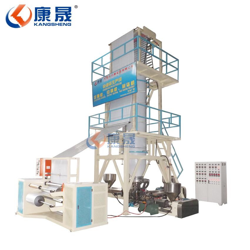 广东厂家供应 1500型共挤吹膜机 三层快递袋挤出设备  大小可定制