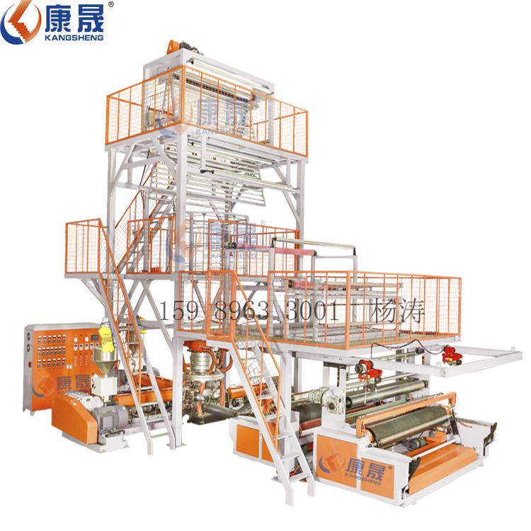 1500型三层共挤吹膜机 快递袋大型挤出设备 产量高广东厂家生产