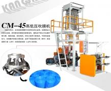 江西山东供应厂家直销吹膜机 高速吹膜机