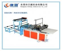 深圳厂家直销高速冷切制袋机 小型无纺布片材制袋机 功能齐全操作简单