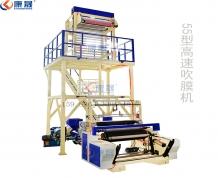 东莞55型单螺杆吹膜机 市场塑料包装袋生产设备 背心袋连卷袋挤出机