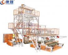 佛山销往新疆三层共挤吹膜机 大型棉花包装袋挤出机 三螺杆高产量定制