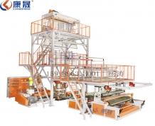 双层共挤吹膜机 大小螺杆ABA吹膜机 1500型宽幅快递袋挤出机 现货