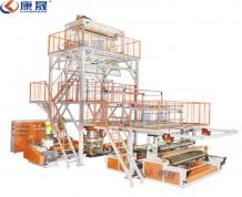 1500型三层共挤吹膜机 黑白膜快递袋挤出设备 广东厂家生产 现货