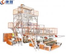 湖南1500型三层共挤吹膜机 快递袋大型挤出设备 产量高广东厂家生产